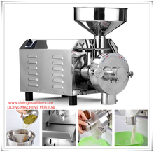 Small grain cereal mill