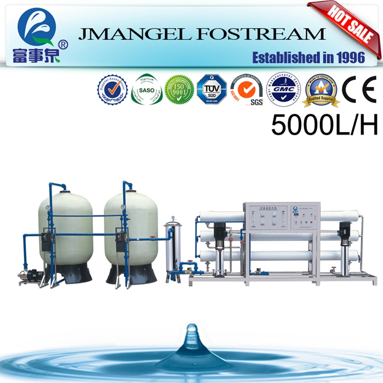 Quality is first commercial 6000l/h ro water purifier machine/reverse osmosis system 100l/auto water plant