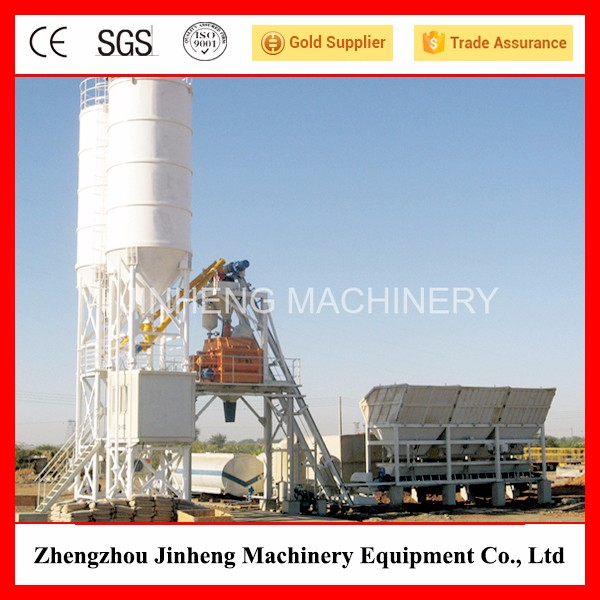 YHZS75 YHZS skip hoist batch mixing stations in Mongolia