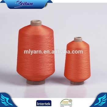 100% nylon dty spun nylon textured yarn with low price from China