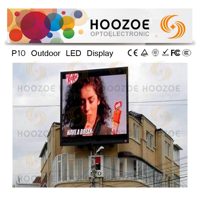New products 2017hot sale hd led display full sexy xxx movies, xxxx vide outdoor fullcolor led display p10 scree