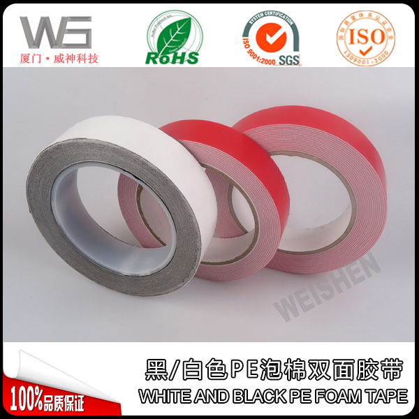 High sticky high quality double sided acrylic pe foam tape
