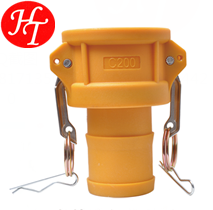 Hengshui hongtong customized PVC camlock coupling type C