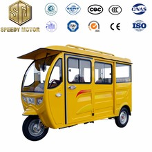 battery auto rickshaw passenger tricycle