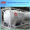 Customizable liquid natural gas container