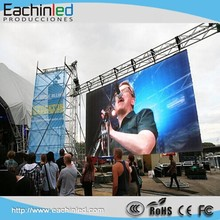 Led Pannel HD P5.95 Outdoor Rental Replacement LED Screen