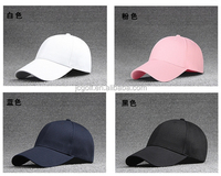 Adult promotional cotton fitted baseball cap and hat men women golf cap