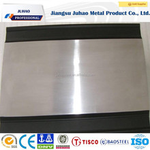 ASTM SGS ISQ 3/16 aa1100 1000 series aluminum sheet and plate price