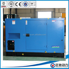 Sound proof and weather proof 40 kva generator price with Cummins engine