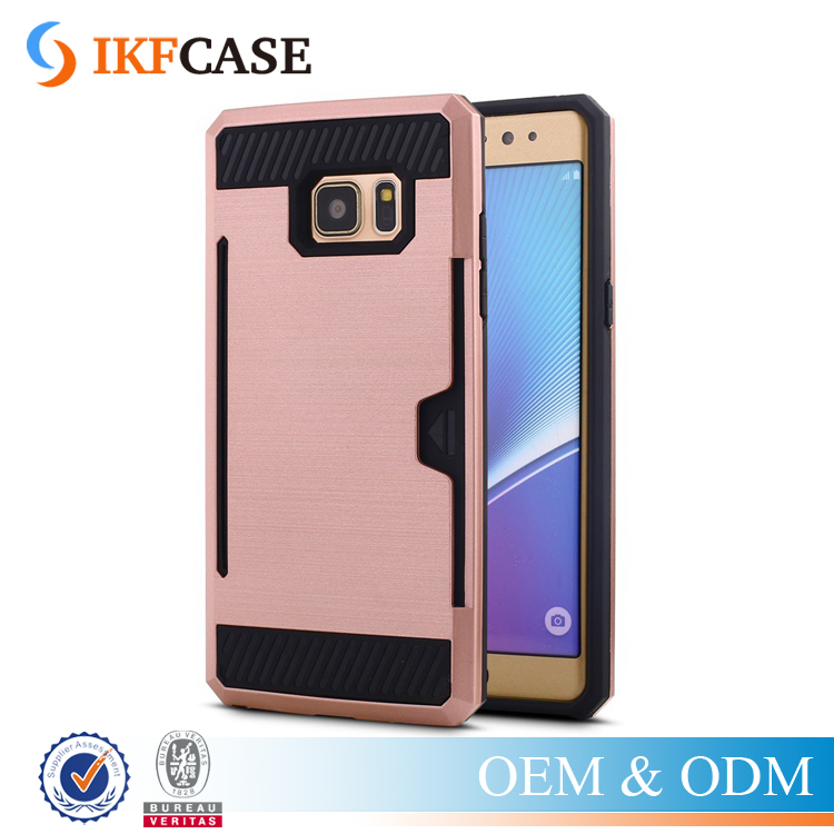 Fashion Metal Brushed TPU+PC Combo Phone Accessories Case for Samsung Galaxy S7