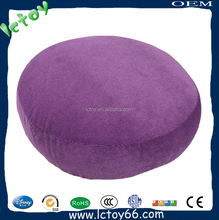 purple fashion rocking chair cushion round