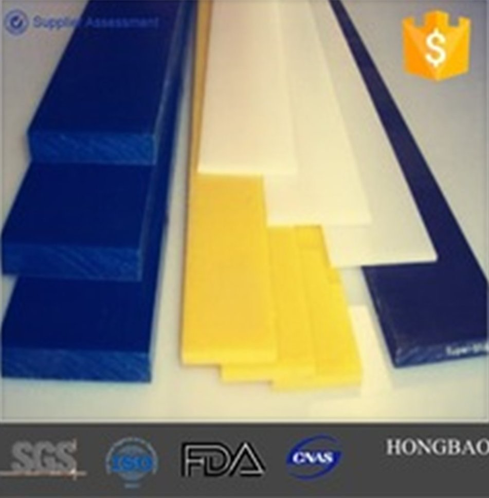 Building material pe material block uhmwpe sheet / plastic plate / uhmwpe sheet