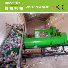 Pet Plastic bottle crushing washing recycling machine/line/plant