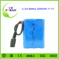 CE MSDS approved 12v 2200mah lithium ion battery pack