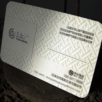 High-end personality custom business cards