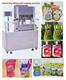 spout bag liquid filling and capping machine juice beverage filling and capping machine