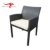 Morden Style Restaurant Patio Garden Furniture Square Rattan Dining Table Chair Set