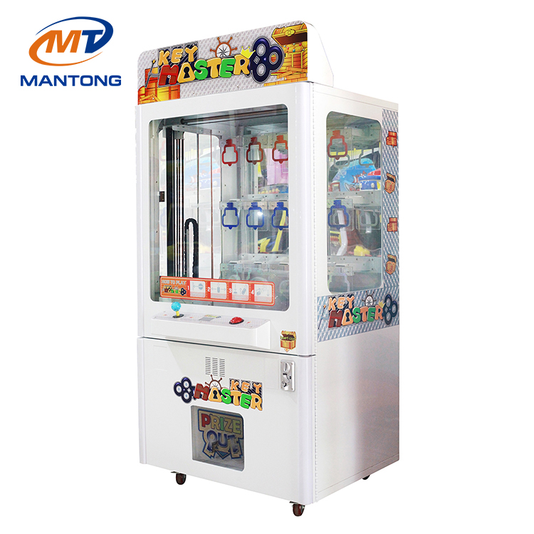 Mantong 2017 push win gift arcade game machine type keymaster capsule kids toy vending machine