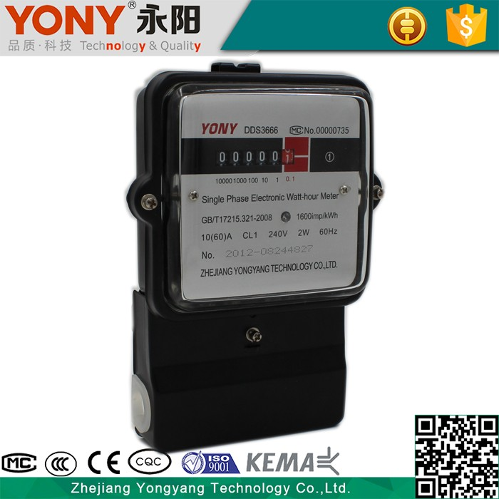 New Design Digital and smart Single Phase Electric Meter with Glass Cover