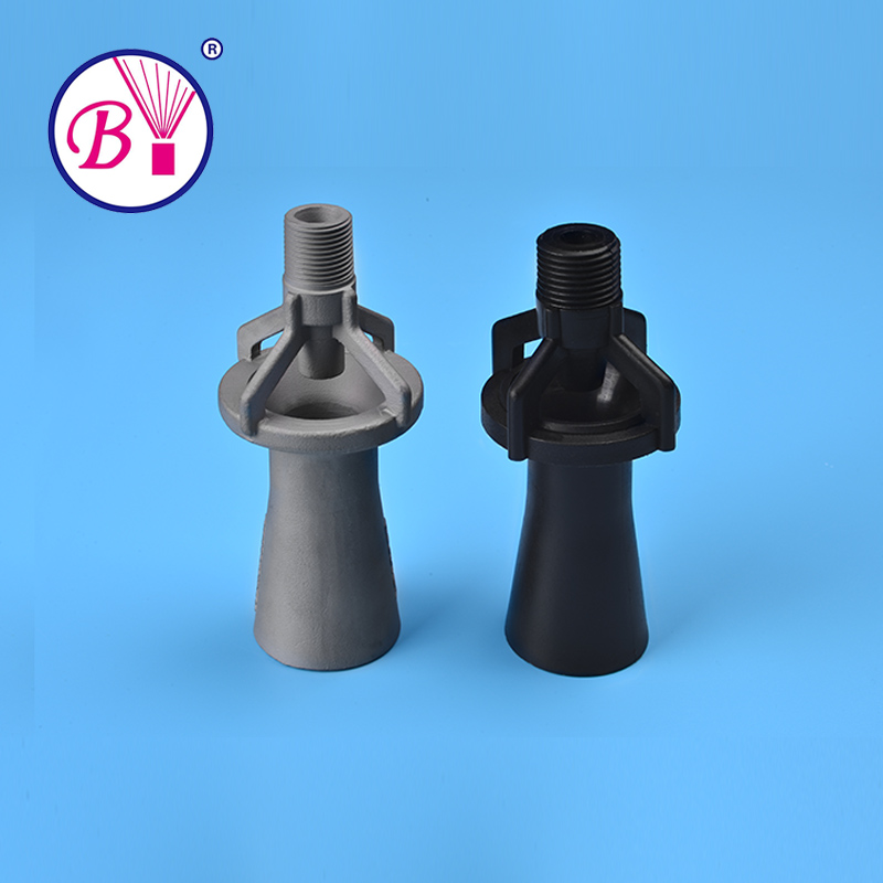 Mixing Fluid Eductor Nozzle,Water Treatment Spray Nozzle