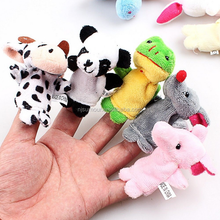 10 pcs Cartoon Biological Animal Finger Puppet Plush Toys Child Baby Favor Dolls