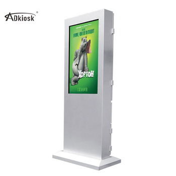 Hot! floor standing outdoor advertising monitor USB update IP65 waterproof outdoor lcd display with air condition