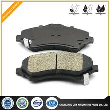 Brand new brake pad buyer for wholesales