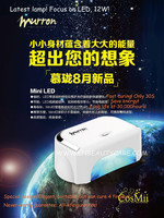 BB-001The most economic LED lamp by COSMII, made in Taiwan! 12W Pure LED nail dryer, all-life guarantee! Fast curing within 30s!
