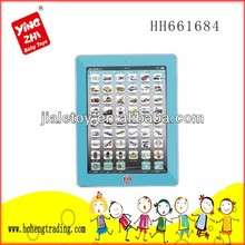 2014 new toy traffic learning machine/mini Ipad for kids other educational toys