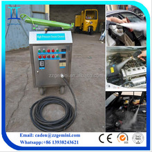 CE no boiler LPG 2 guns 20 bars mobile vapor carwash/steam car washing machine price