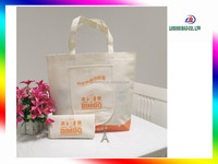 2016 New product nonwoven foldable bag