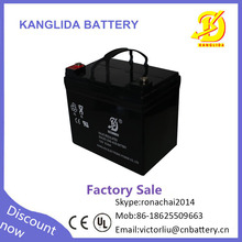 China good price 12v 33ah free seald rechargeable lead-acid battery plate