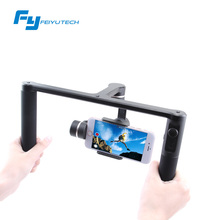 Feiyutech FY SPG PLUS 3-axis handheld gimbal dual hand professional photography stabilizer for iPhone Huawei /Go pro xiao mi