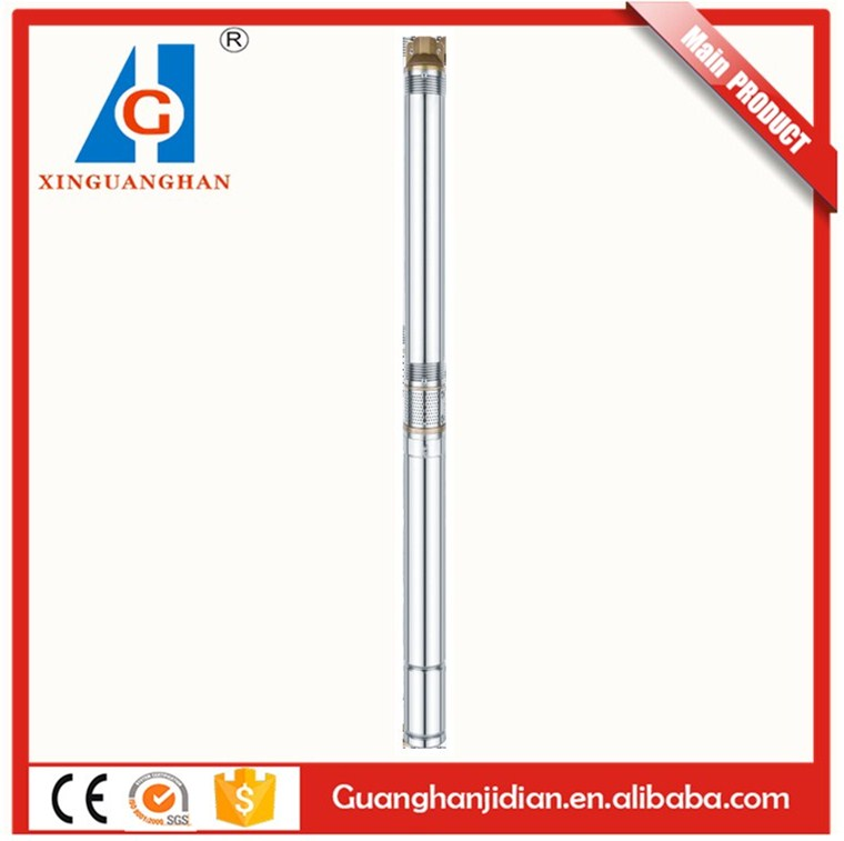 0.37kw 0.5hp single phase deep well submersible pump 1 inch
