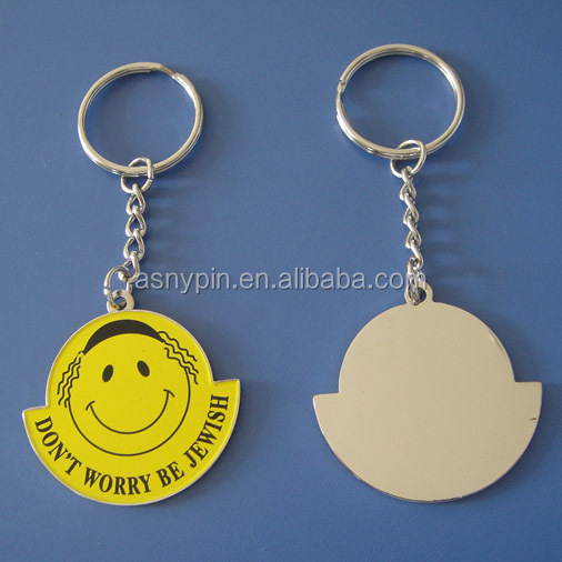 smart and lovely yellow color jewish design smile theme metal key chain for Israel