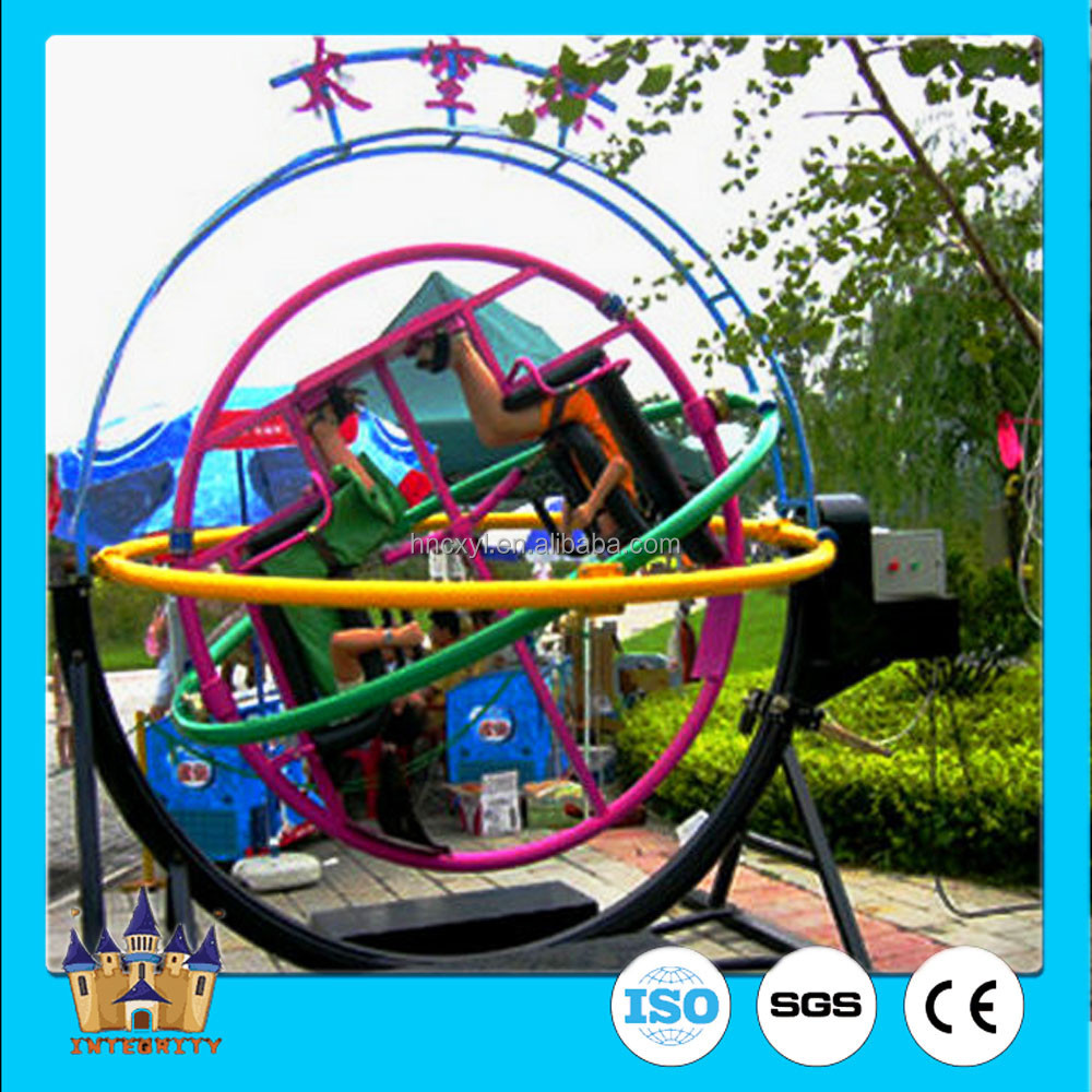 Outdoor attractive amusement fiber optic gyroscope for kids and adults