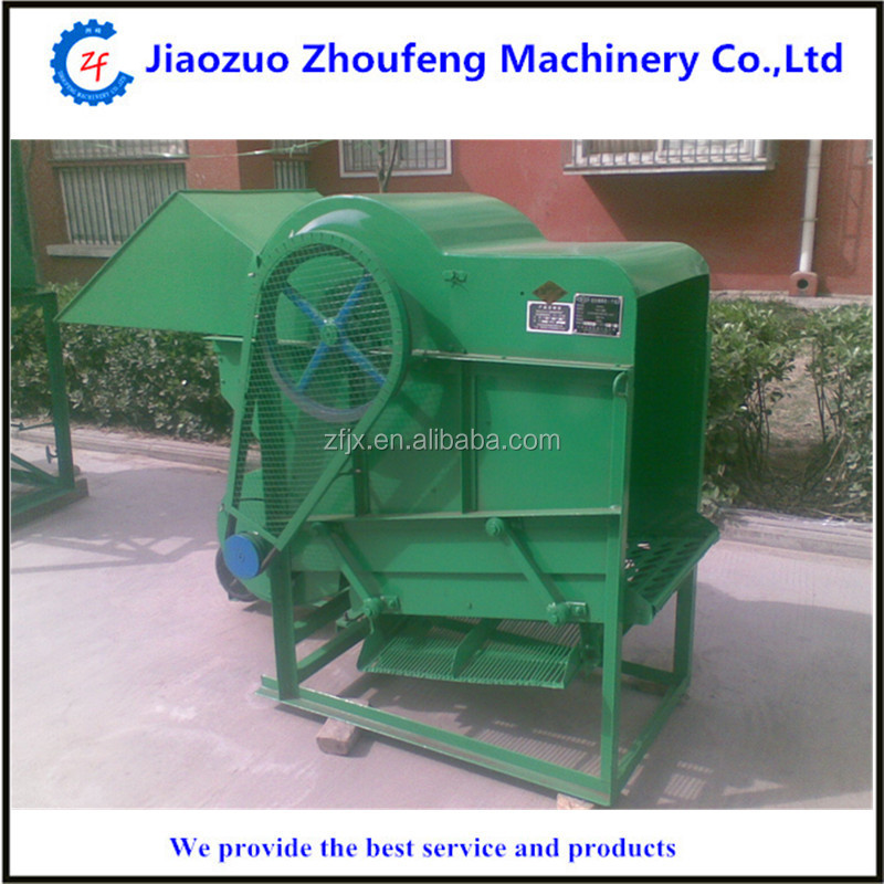 Mini Peanut Picker Machine Automatic Groundnut Harvester