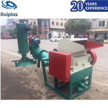pp pe film plastic crushing and washing machine, plastic crusher for recycling line