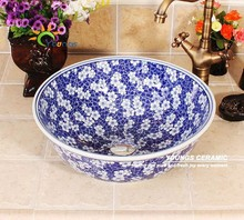 Jingdezhen Traditional Ice Plum Blossom Design Ceramic Bathroom Sink, Blue Sink