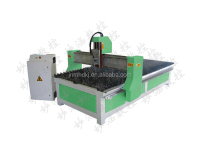 China cheap Portable 1325 cnc plasma cutting machine price for metal