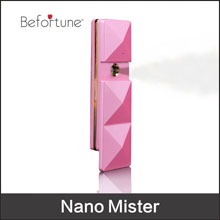 BF5005 Nano Mist Sprayer
