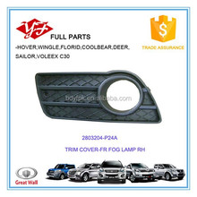 2803204-P24A Great Wall Wingle 5 Fog Lamp Cover