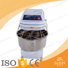 CE Approved 80L Large Capacity Bakery Used Wholesale Price Automatic Electric Dough Kneading Machine