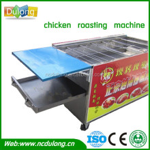 Hot sale Mobile and automatic doner kebab grill machine