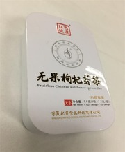 rectangle shape sliding customer design tea mint chewing gum pill tin box
