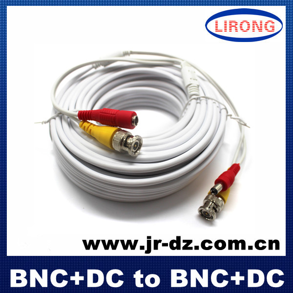 18m white color BNC DC video power cctv cable for CCTV camera system