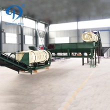 Machine factory 2018 cassava processing plant centrifugal sieve starch machinery