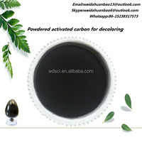 activated carbon---POWDER