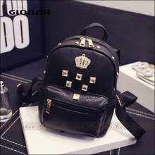 Custom Design Leather Genuine Small Mini Fashion School Bag Wholesale Backpack