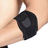 Muscle protector compression elbow pad for badminton,tennis,golf